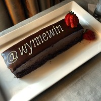 Full_lax_wynnewin_westin_welcomecake